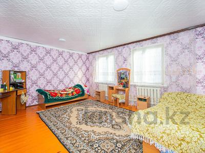 6-комнатный дом, 160 м², 4 сот., Кутузова — Шакшак Жанибека за 26.5 млн 〒 в Алматы, Медеуский р-н