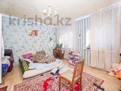 6-комнатный дом, 160 м², 4 сот., Кутузова — Шакшак Жанибека за 26.5 млн 〒 в Алматы, Медеуский р-н — фото 16