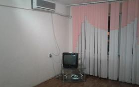 2-комнатная квартира, 49 м², 1/5 эт. посуточно, улица Сейфуллина 10 — Агыбай батыр за 5 000 ₸ в Балхаше