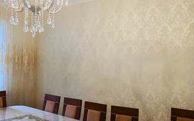 3-комнатная квартира, 73 м², 3/5 этаж, Рахимова — проспект Жамбыла за 19 млн 〒 в Таразе