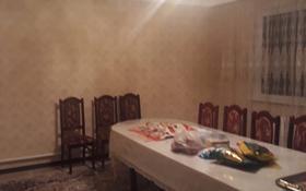 4-комнатный дом, 120 м², 10 сот., Шайкорган 108 за 18 млн ₸ в Талдыкоргане