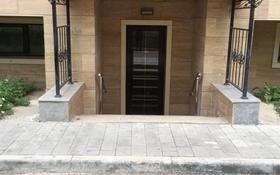 Офис площадью 125.9 м², проспект Мангилик Ел 33/2 за ~ 47.8 млн ₸ в Нур-Султане (Астана), Есильский р-н