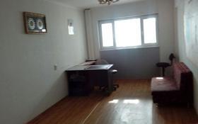 Офис площадью 60 м², Ауезова 24 — Тажибаева за 100 000 ₸ в