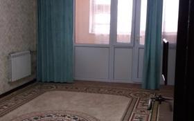 2-комнатная квартира, 59 м², 6/9 этаж посуточно, 28-й мкр 21 за 6 000 〒 в Актау, 28-й мкр