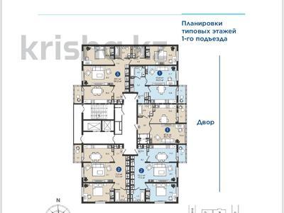 2-комнатная квартира, 72 м², 3/12 этаж, Егизбаева 7/1 — Сатпаева за 32 млн 〒 в Алматы, Бостандыкский р-н — фото 10