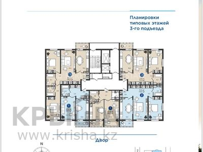 2-комнатная квартира, 72 м², 3/12 этаж, Егизбаева 7/1 — Сатпаева за 32 млн 〒 в Алматы, Бостандыкский р-н — фото 11
