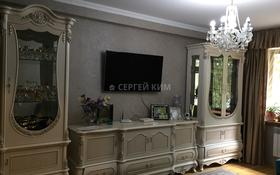 2-комнатная квартира, 50 м², 1/5 эт., мкр Таугуль, Жандосова — Берегового за 22 млн ₸ в Алматы, Ауэзовский р-н