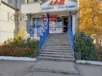Магазин площадью 34 м², Боровская за 13.8 млн ₸ в Щучинске
