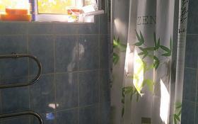 3-комнатная квартира, 59 м², 3/5 этаж, Куралбаев 92 — Конаев за 11.5 млн 〒 в Кентау