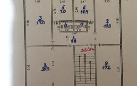 5-комнатная квартира, 122 м², 2/5 эт., 26 мкр 11 за 22.5 млн ₸ в Актау
