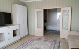 2-комнатная квартира, 60 м², 12/12 этаж, Сауран 3/1 — Сыганак за 24 млн 〒 в Нур-Султане (Астана), Есиль