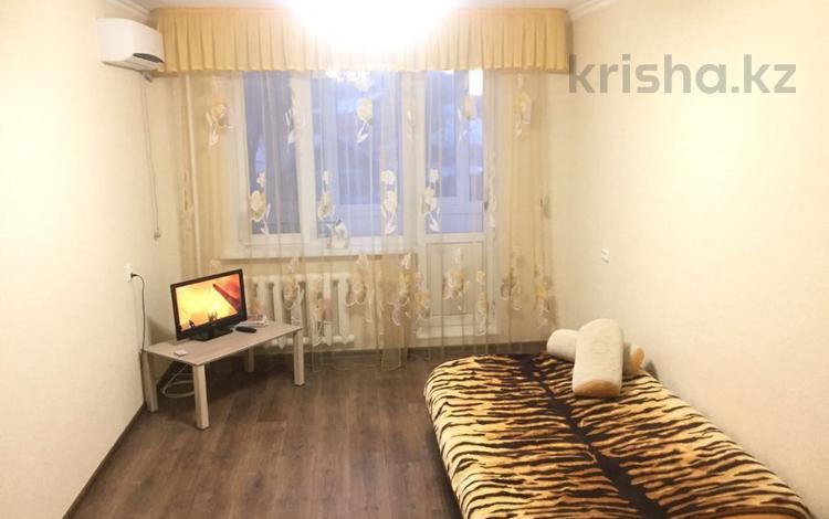 1-комнатная квартира, 31 м², 2/5 эт. посуточно, Универмаг 87 — Алмазова за 5 000 ₸ в Уральске