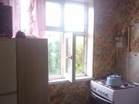 2-комнатная квартира, 48 м², 5/5 эт.