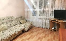 3-комнатная квартира, 100 м², 4 этаж посуточно, Сейфулина — Бойкеханова за 7 000 〒 в Балхаше