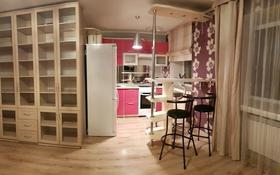 2-комнатная квартира, 58 м², 4/5 этаж посуточно, улица Антона Чехова 74 за 8 000 〒 в Усть-Каменогорске