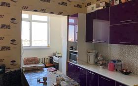 3-комнатная квартира, 68 м², 5/5 эт., Нижний Отрар 11 за 18 млн ₸ в Шымкенте, Аль-Фарабийский р-н