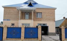 5-комнатный дом, 270 м², 10 сот., Кусаинова 58 за 65 млн ₸ в Кокшетау