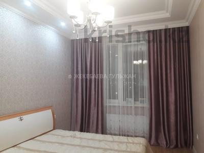 2-комнатная квартира, 63 м², 2/7 эт., проспект Улы Дала за 28.5 млн ₸ в Астане, Есильский р-н — фото 11