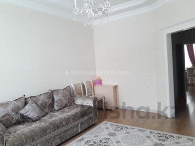2-комнатная квартира, 63 м², 2/7 эт., проспект Улы Дала за 28.5 млн ₸ в Астане, Есильский р-н — фото 2