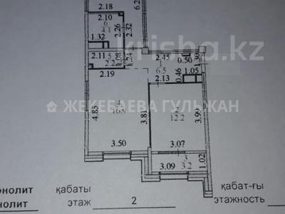 2-комнатная квартира, 63 м², 2/7 эт., проспект Улы Дала за 28.5 млн ₸ в Астане, Есильский р-н — фото 3