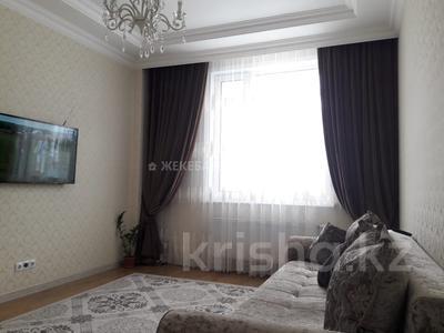 2-комнатная квартира, 63 м², 2/7 эт., проспект Улы Дала за 28.5 млн ₸ в Астане, Есильский р-н — фото 4