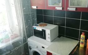 1-комнатная квартира, 31 м², 2/5 этаж посуточно, Валиханова 1 за 4 500 〒 в Темиртау