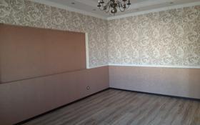 3-комнатная квартира, 120 м², 16/17 эт., Абая 150/30 — Тургут Озала (Баумана) за 47.9 млн ₸ в Алматы, Бостандыкский р-н