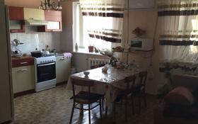 4-комнатная квартира, 75 м², 4/4 эт., Биржан Сала — Толебаева за 12 млн ₸ в Талдыкоргане