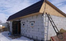 Дача с участком в 4.82 сот., Каирбекова 1090 за 3 млн 〒 в Костанае