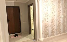 3-комнатная квартира, 69 м², 8/10 эт. помесячно, проспект Нургисы Тлендиева 44/1 — По Астраханской трассе за 100 000 ₸ в Астане, Сарыаркинский р-н