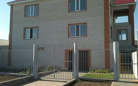 6-комнатный дом, 430 м², 11.2 сот., Новый город за 65 млн ₸ в Актобе, Новый город