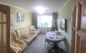3-комнатная квартира, 66.1 м², 5/10 этаж, 70 квартал 2 за 15 млн 〒 в Темиртау