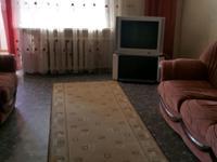 3-комнатная квартира, 67 м², 4/9 этаж помесячно