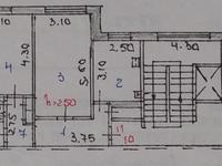 2-комнатная квартира, 53.8 м², 3/9 этаж