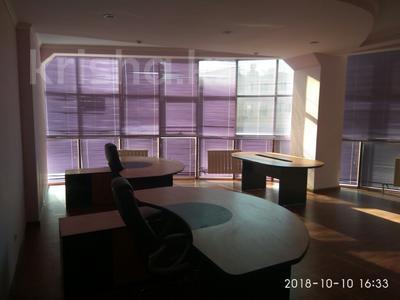 Офис площадью 250 м², 15-й мкр 26А за 3 000 〒 в Актау, 15-й мкр