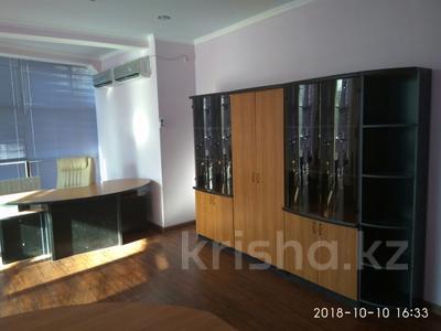Офис площадью 250 м², 15-й мкр 26А за 3 000 〒 в Актау, 15-й мкр — фото 2