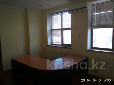 Офис площадью 250 м², 15-й мкр 26А за 3 000 〒 в Актау, 15-й мкр — фото 4
