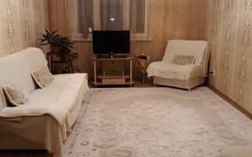2-комнатная квартира, 70 м², 10/16 эт., проспект Бауыржана Момышулы 12 за 18.8 млн ₸ в Астане, Алматинский р-н