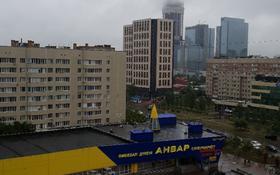 4-комнатная квартира, 126 м², 9/9 этаж, Сауран 9А — Алматы за 47 млн 〒 в Нур-Султане (Астана), Есиль р-н