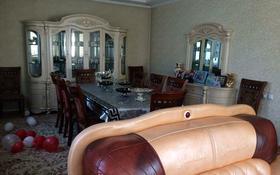 5-комнатный дом, 170 м², 6 сот., Мира 49 за 22 млн ₸ в Талгаре