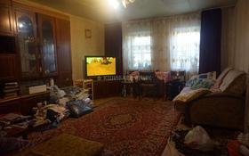 4-комнатный дом, 60 м², 14 сот., мкр Трудовик — Центральная за 9.8 млн ₸ в Алматы, Алатауский р-н