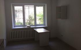 Магазин площадью 55 м², Байзакова — Толе би за 300 000 ₸ в Алматы