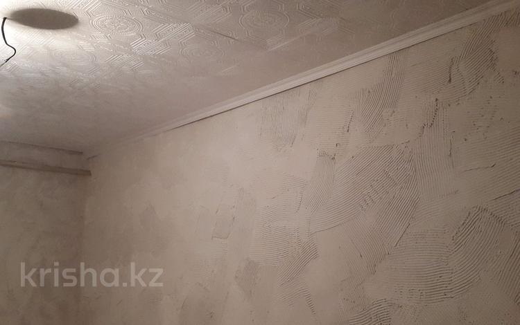 7 комнат, 22 м², Кабанбай батыра — Орынбор за 35 000 〒 в Нур-Султане (Астана), Есильский р-н