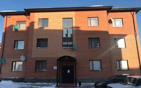 3-комнатная квартира, 64 м², 3/3 эт., 44 42 за 12.5 млн ₸ в Астане, Есильский р-н