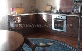 4-комнатный дом, 100 м², 5 сот., Интернациональная за 21 млн 〒 в Талгаре