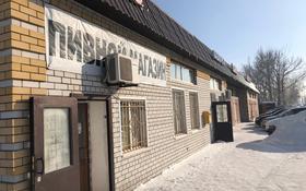 10-комнатный дом, 248 м², 14 сот., 1 линия 2 А за 84 млн ₸ в Семее