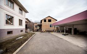 7-комнатный дом, 303 м², 10 сот., Оспанова за ~ 94.6 млн ₸ в Алматы, Медеуский р-н