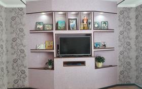 6-комнатный дом, 6.6 м², 7 сот., Металург 38 — Вишновая за 15 млн ₸ в Шымкенте, Каратауский р-н