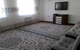 3-комнатный дом, 148.2 м², Жана Каратон 153 — Мангилик ел за 8 млн 〒 в Кульсары