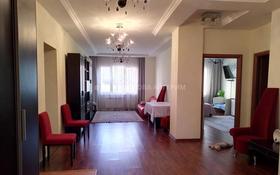 4-комнатная квартира, 150 м², 3/14 этаж, Луганского 1 — Сатпаева за 81 млн 〒 в Алматы, Медеуский р-н